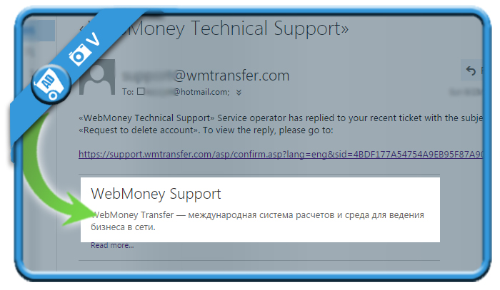 delete webmoney account 4
