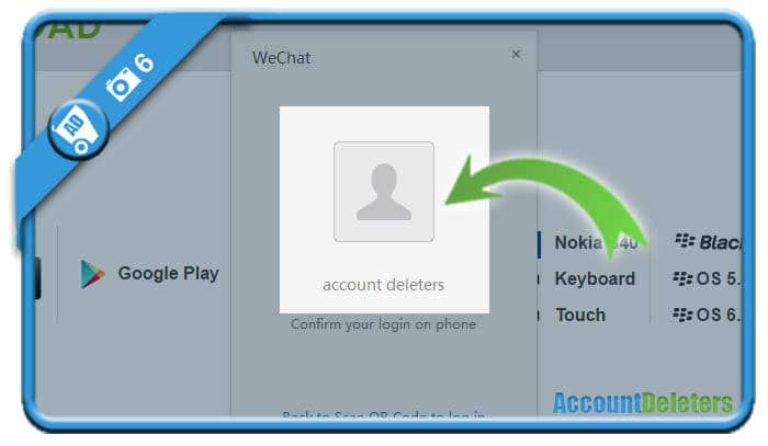 wechat install pc 6