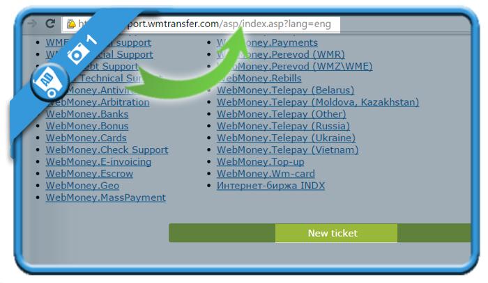 delete webmoney account 1
